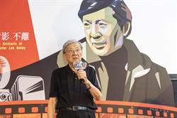 李行闢謠金馬「大陸電影有報名」 朱延平肯定今年國片品質