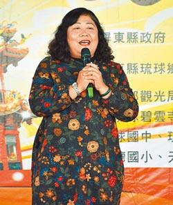 琉球鄉洪大姐涉貪 一審判12年