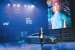 潘瑋柏 ØZI各自表帥 嗨唱Mercedes-Benz CLA派對