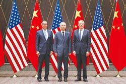 中美磋商承前啟後 9月華府續談