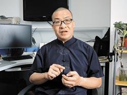 台灣政情柯P籌組台灣民眾黨-柯P組黨 蔣渭水是藍綠最大公約數