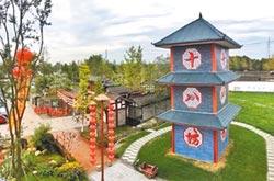 四川12村上榜鄉村旅遊重點村