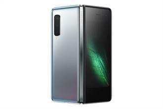 三星摺疊手機上市日疑曝光 鎖定狙擊新iPhone?