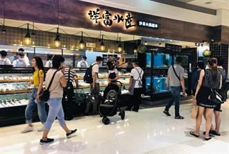 祥富水產沙茶火鍋超市二代店型首發店進駐夢時代購物中心