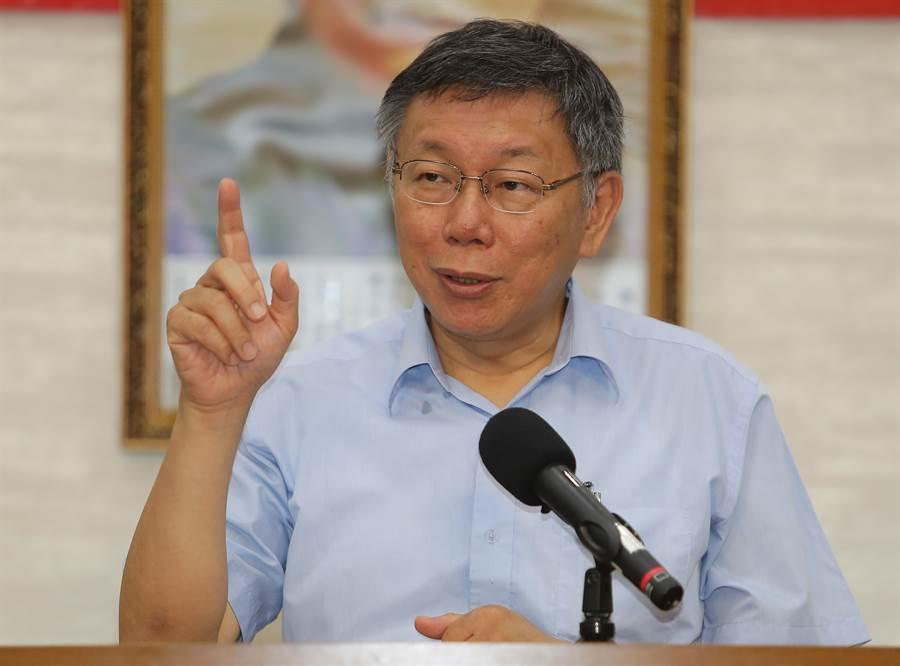台北市長柯文哲8月1日開記者會宣布組黨。(資料照片)