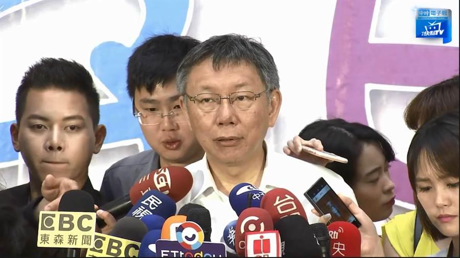台北市長柯文哲。(圖片翻拍自中時電子報臉書)