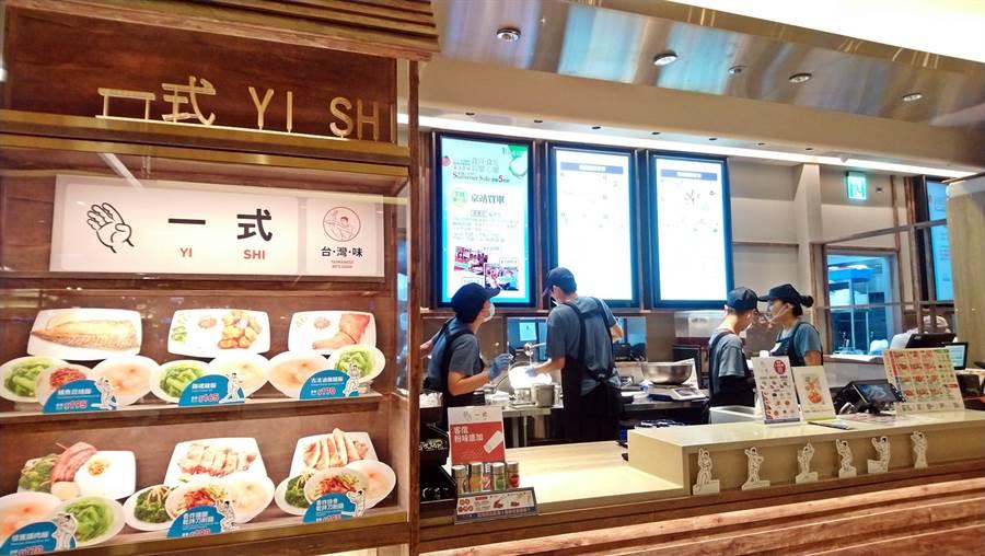 和億生活餐飲集團去年9月輔導開出管顧中餐品牌「一式」,於台中J Mall開出首店。今年跨出展店步伐,6月28日北上進駐「Q square京站時尚廣場」B3美食街。(林資傑攝)