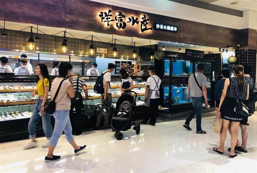 (圖祥富水產沙茶火鍋超市夢時代店正式開幕。圖/夢時代提供)