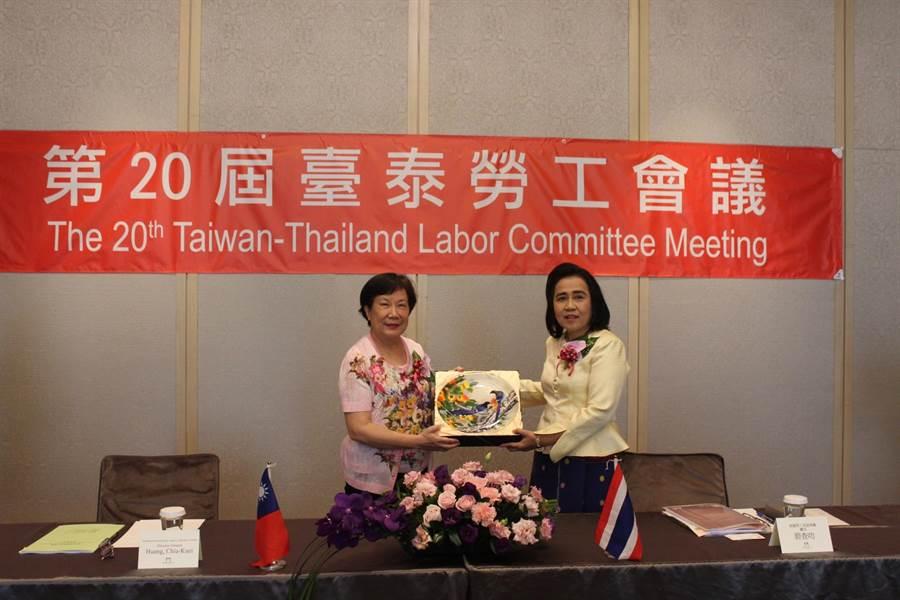勞動部今天舉辦第20屆台泰勞工會議。(圖/勞動力發展署提供)