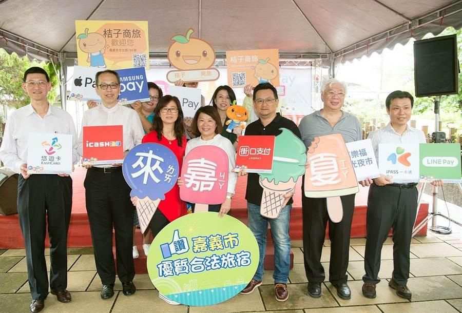 嘉義市長黃敏惠(中)及旅宿觀光業者歡迎遊客使用行動支付消費。(廖素慧攝)