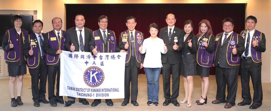 國際同濟會台灣總會拜會台中市長盧秀燕,攜手共進讓愛發揮最大效益。(盧金足攝)