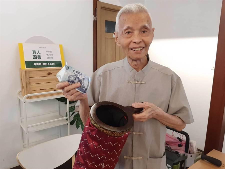 93歲不老魔術師鍾波球爺爺,表演魔術與現場觀眾互動;鍾爺爺說,「看到大家開心,他就很開心」,樂觀愉悅的心情,是保持長壽的秘訣。(張妍溱攝)
