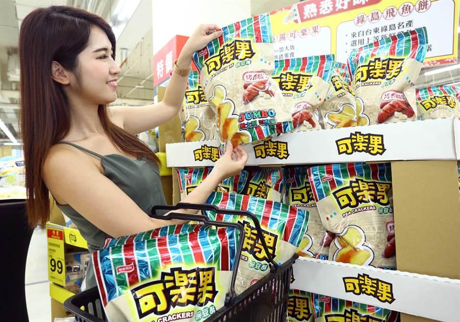 家樂福迎戰中元節前連續2周的黃金周,於20日前匯集超過300項人氣名店夯品4折起。(圖/業者提供)