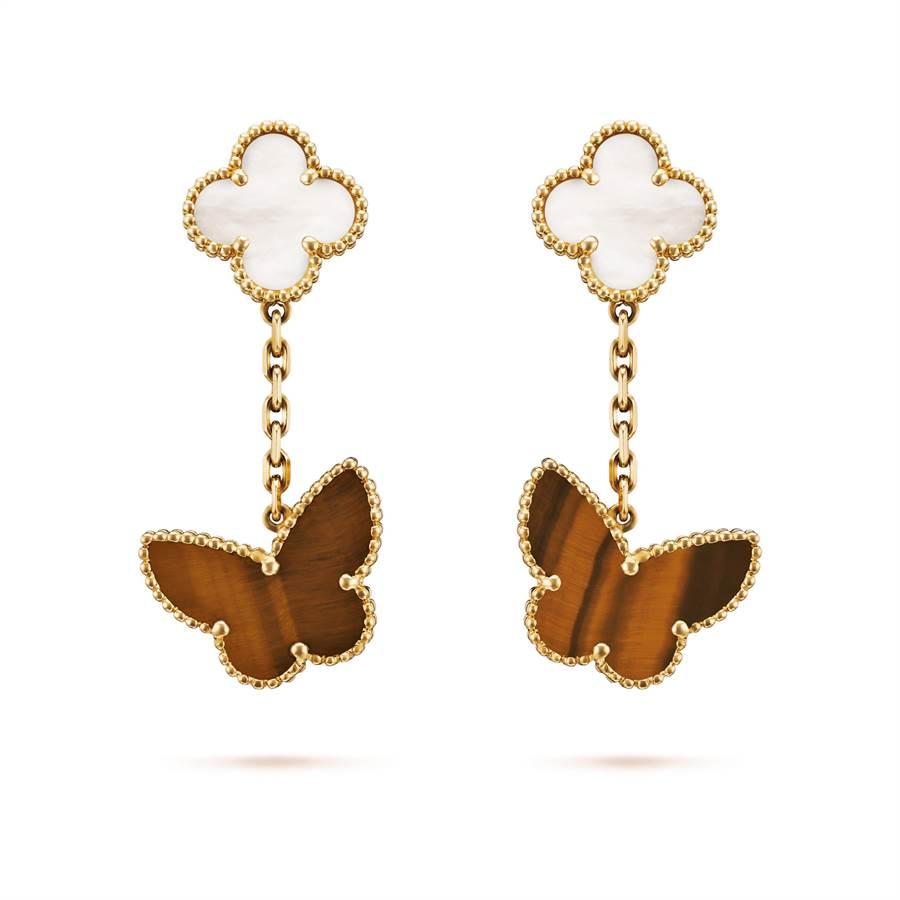 梵克雅寶Lucky Alhambra蝴蝶耳環,黃K金、虎眼石,約20萬5000元。(Van Cleef & Arpels提供)