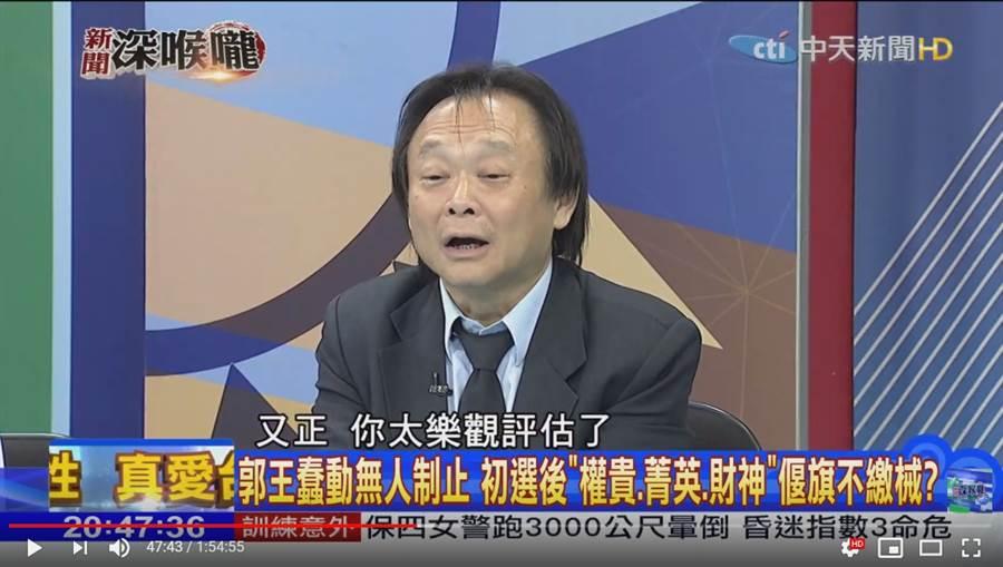 王世堅在節目上表示,郭台銘對韓國瑜不是心結,叫心魔 (圖/影片截圖)