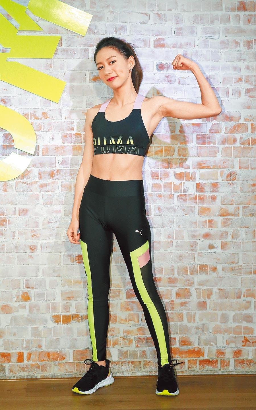 陈妤昨参加活动,只有42公斤的她,平时靠户外运动锻鍊身材。