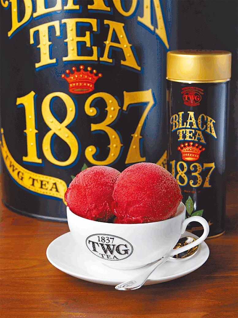SOGO忠孝館TWG Tea全球首家限時體驗店推出茶味冰淇淋,單球95元、2球180元、3球260元。(SOGO提供)