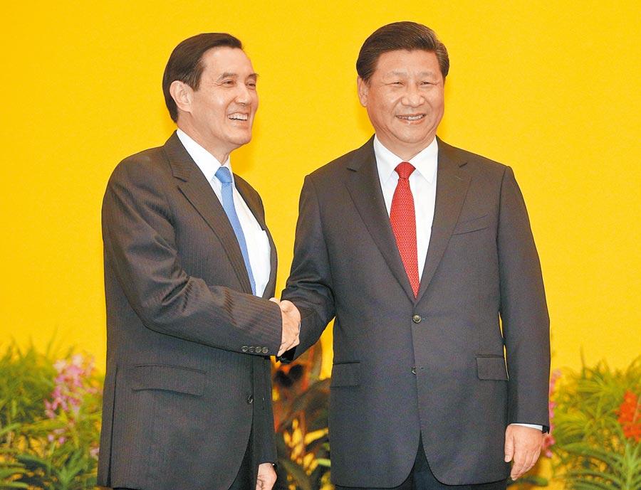 2015年時任總統馬英九與大陸國家主席習近平(右)會面。(本報系資料照片)