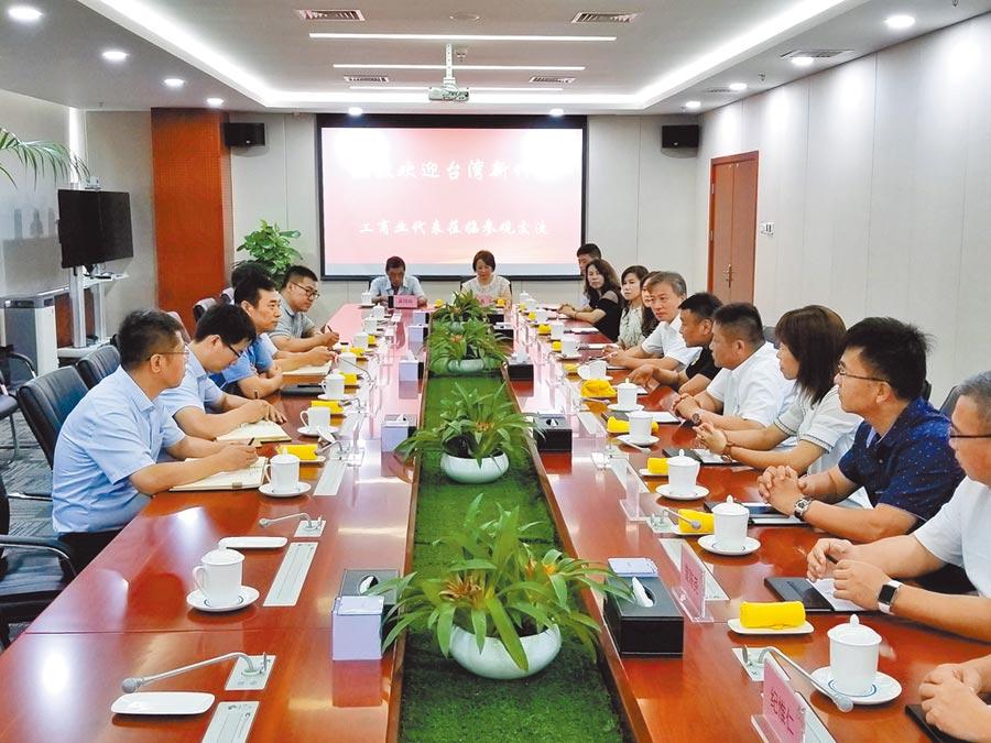 新竹縣工商業代表參訪團,赴北京經濟技術開發區進行專題參訪。圖/李佳珉