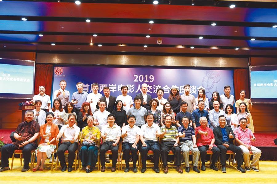 「2019首屆兩岸電影人交流合作座談會」日前在台灣會館召開,這也是北京市台聯首次與電影界人士合作,傾力打造的兩岸文化交流品牌。