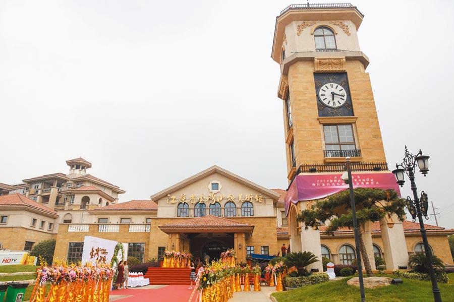 台灣小鎮美術館,去年在江蘇揭牌。(取自新華網)