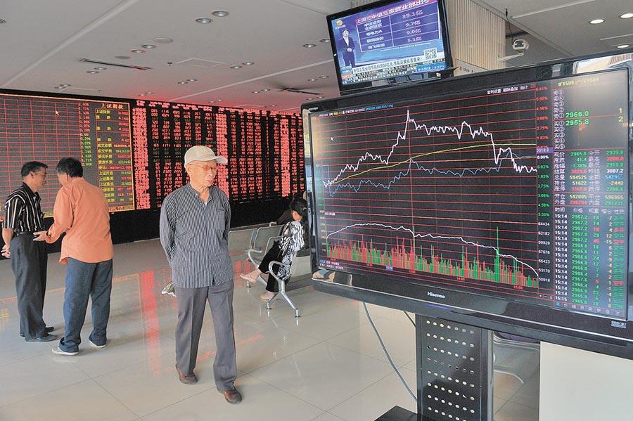 山西一證券營業部,股民關注期指指數。(中新社資料照片)