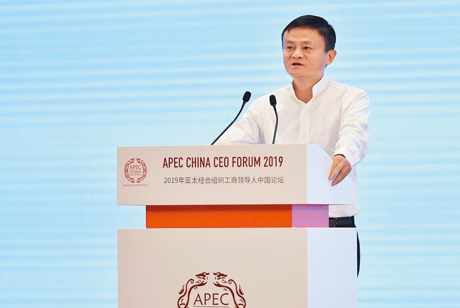7月22日,阿里巴巴董事局主席馬雲在浙江杭州論壇會上發言。(中新社)