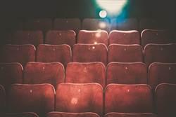 鬼月看電影注意 民俗專家:這位子聚陰