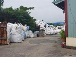 非法收受廢棄物謀千萬暴利  檢逮15人1人收押禁見