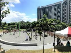 竹縣二重親子公園啟用 首見跑酷設施