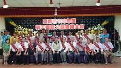 87歲蔡炳輝熱心服務社區 獲選勞工模範父親
