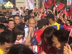 韓粉「一分為十」場子熱 港媒:韓桃園起手式成功