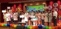 高雄長庚癌友歌唱大賽 跨院際百人齊唱「愛很大」