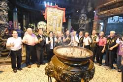 彰化媽祖祈福文化節 伸港福安宮擲得首任爐主