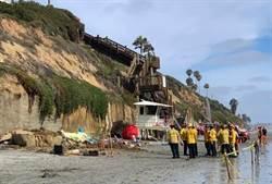 美南加州海灘岩壁崩塌 釀3死2傷