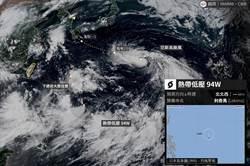 「范斯高」帶路!準颱風利奇馬恐影響台灣