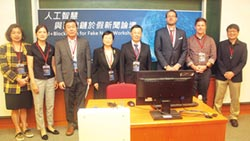 亞洲大學辦論壇 探討防制假新聞