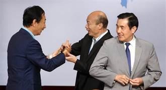 新聞透視》馬英九找來國民黨外掛 就應促成團結