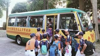 議員協助爭取中型巴士 小選手們首度搭車出賽