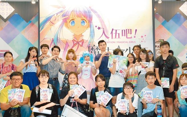 「入伍吧!魔法少女」作者謝東霖(左七)、綜合口味大軒(左四)、小莓(左五)及角色扮演阿兆(左六)2日在漫畫博覽會中舉行簽名會,與粉絲合照。             (鄭任南攝)