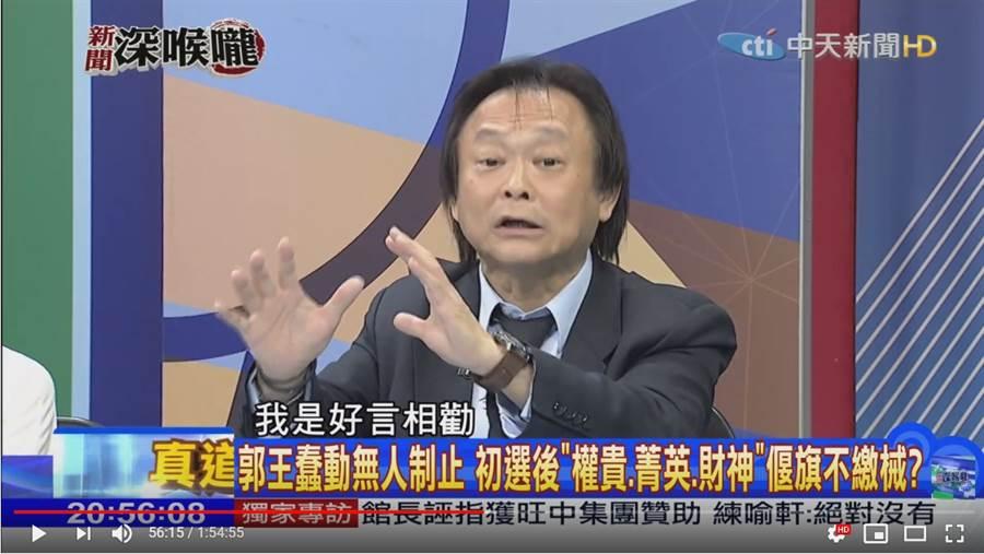 王世堅評論韓國瑜到一半,疑似發現自己講過頭,趕緊表示「我是好言相勸」,讓現場笑聲不斷 (圖/影片截圖)