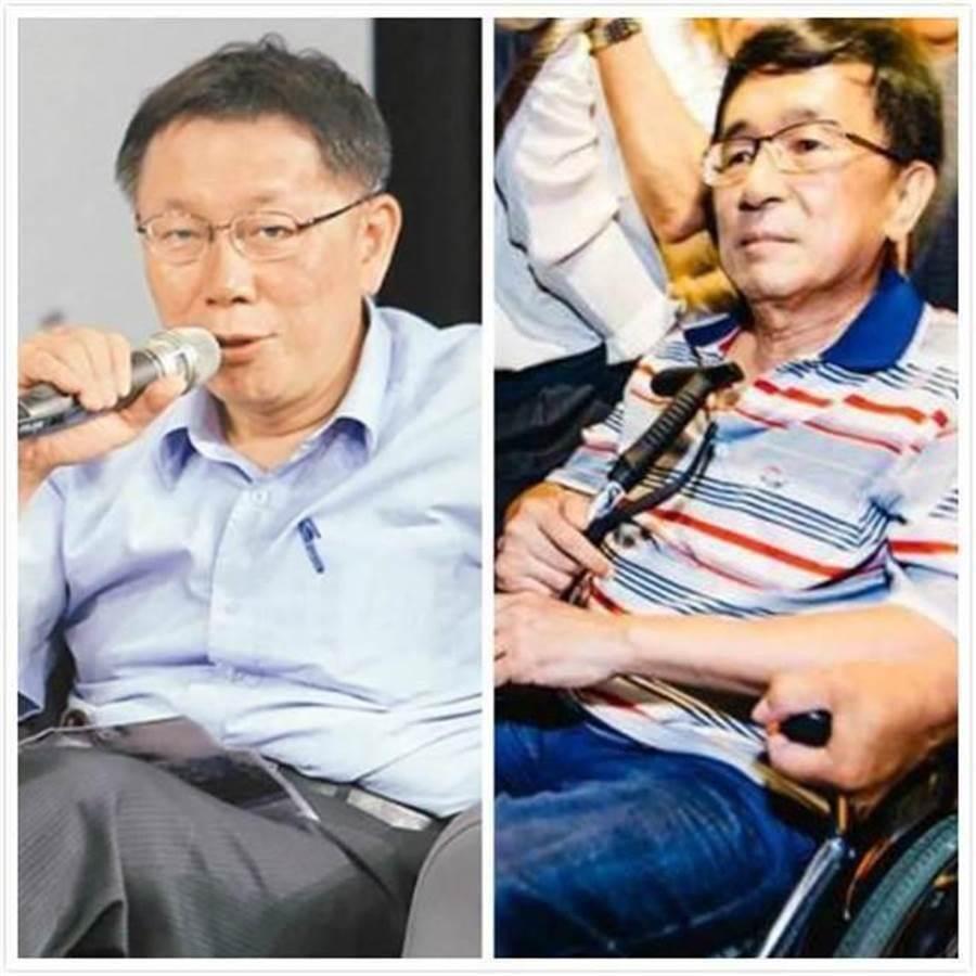 台北市長柯文哲(左)、前總統陳水扁(右)。(圖/合成圖,本報資料照)