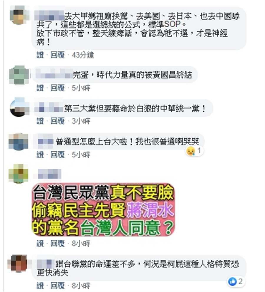 陳水扁臉書留言。(圖/截自陳水扁新勇哥物語)