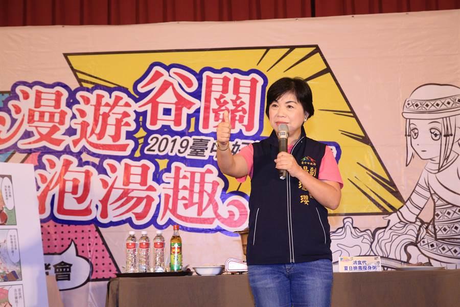 台中市副市長楊瓊瓔強調,只要心中沒有選票算計、該走的路就會浮現眼前,不會被一時的政治利益蒙蔽。(盧金足攝)