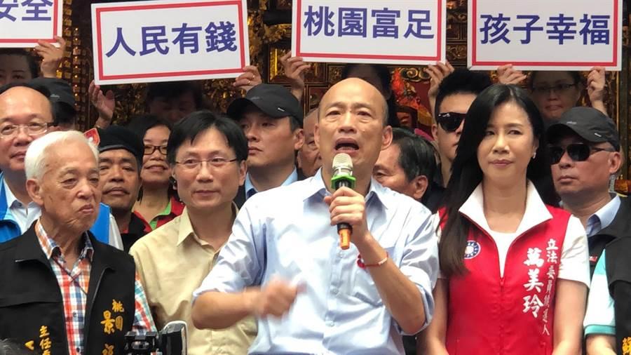 韓國瑜致詞時呼籲民眾用神聖選票決定台灣未來。(蔡依珍攝)