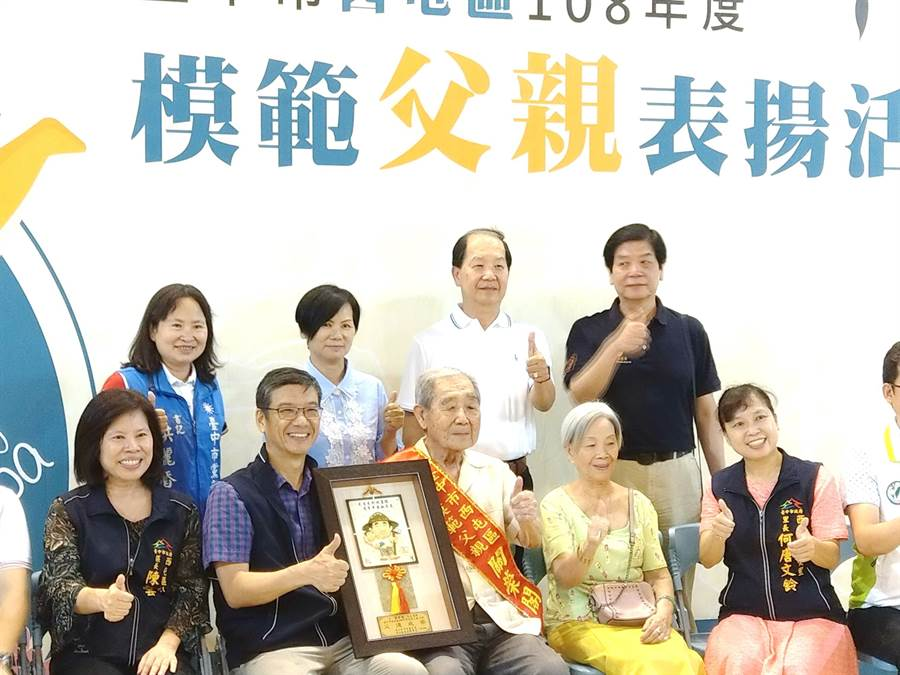 父愛如山,感謝有您!台中市西屯區公所3日舉辦模範父親表揚活動。(盧金足攝)