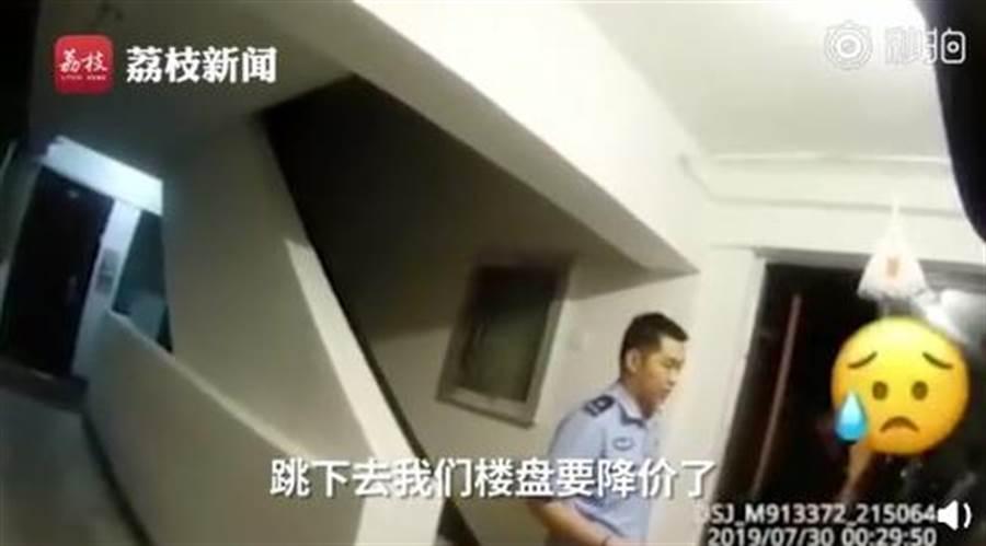 鄰居大媽嚴肅地告訴要跳樓的男子這樣會害房價下跌。(圖擷取自《荔枝視頻》)