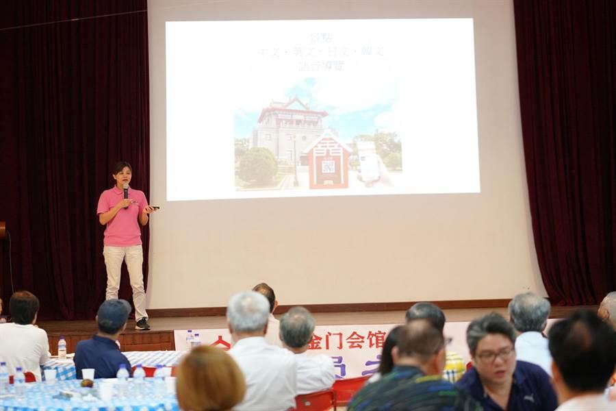 縣府觀光處城市行銷科長陳明伶在新加坡金門會館推介金門觀光。(縣府提供)