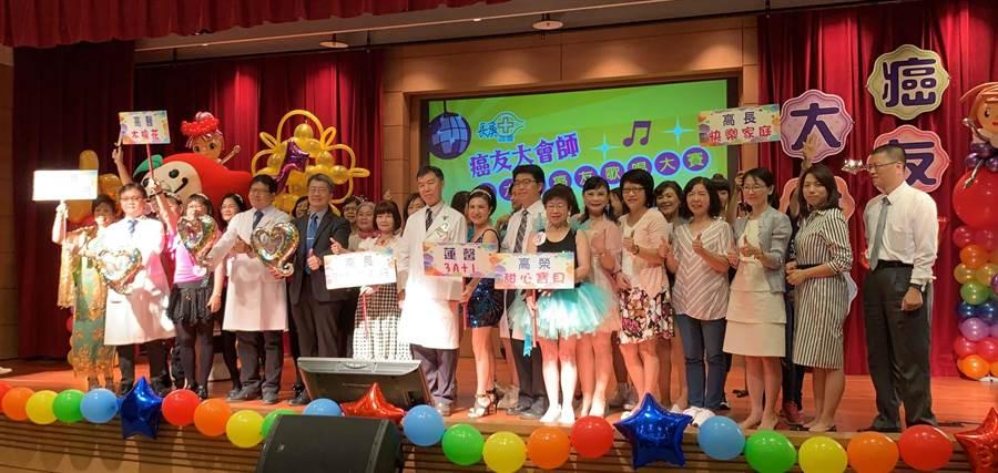 高雄長庚紀念醫院癌友歌唱大賽熱鬧開唱,跨院際癌友齊唱「愛很大」傳達生命力量。(林雅惠翻攝)