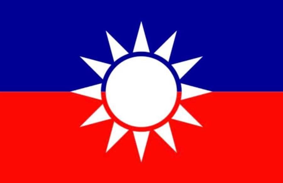 蔣渭水曾經使用過的黨旗。(圖/取自蔡正元臉書)
